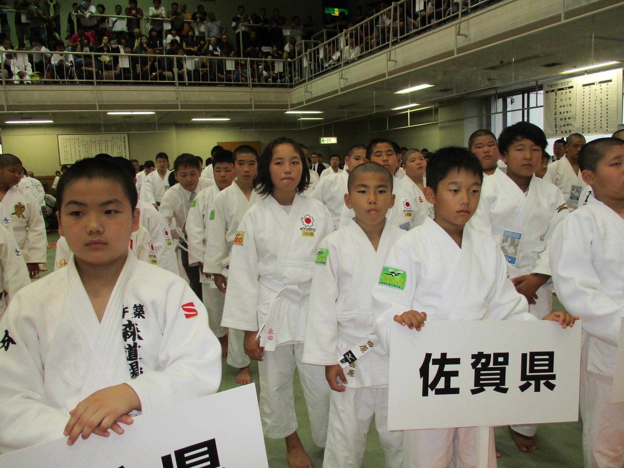 第25回日整全国少年柔道大会 ふ...